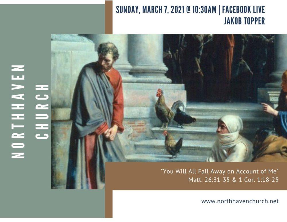 Virtual Worship 3/7/21